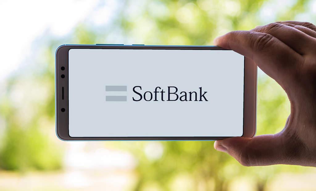 メリハリ 無制限 softbank